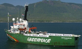 Arctic Sunrise - Greenpeace