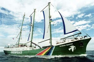 Rainbow Warrior - Greenpeace