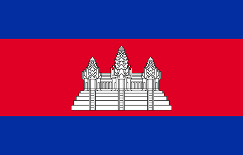 Cambodia Cruise Port Country Flag