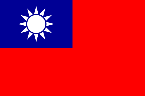 Taiwan Cruise Port Country Flag