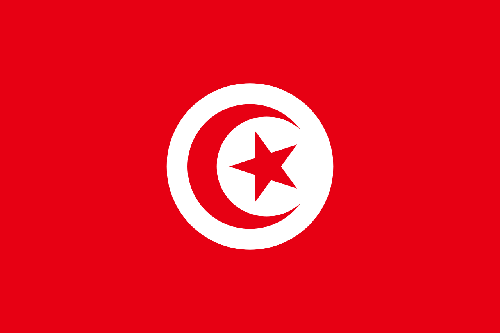 Homeport Country Flag Of Tunisia